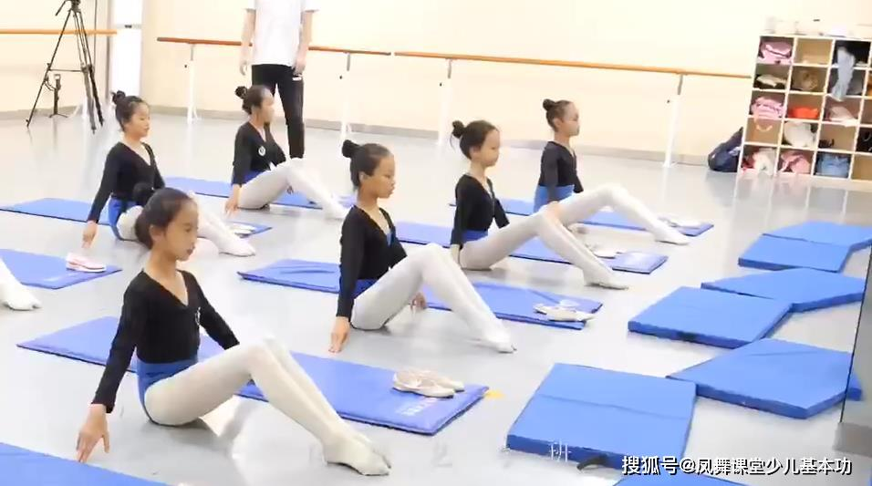 凤舞教育课堂